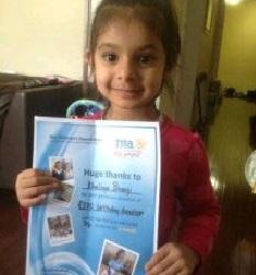 Fundraise page - khaliyah